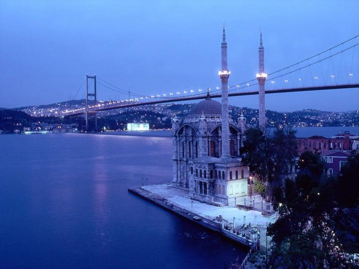 Istanbul: The Bosphorus Bridge